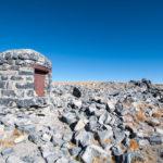 Ruines de l'observatoire